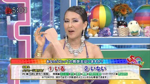 岡本夏生がTVでケツを丸出しにしちゃう破天荒熟女のエロ画像 126枚 No.23