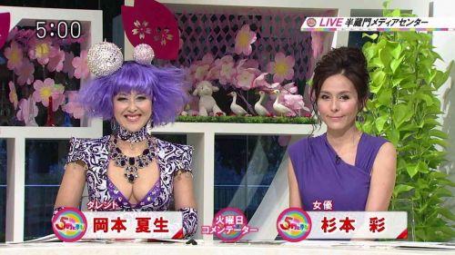 岡本夏生がTVでケツを丸出しにしちゃう破天荒熟女のエロ画像 126枚 No.56
