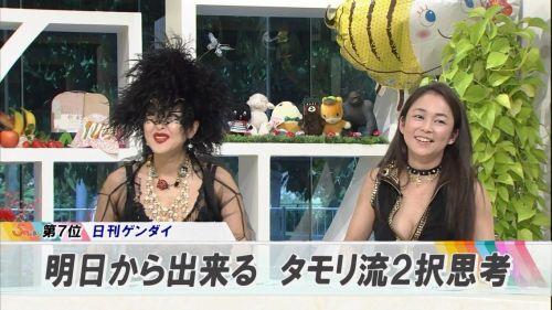 岡本夏生がTVでケツを丸出しにしちゃう破天荒熟女のエロ画像 126枚 No.57