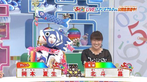 岡本夏生がTVでケツを丸出しにしちゃう破天荒熟女のエロ画像 126枚 No.58