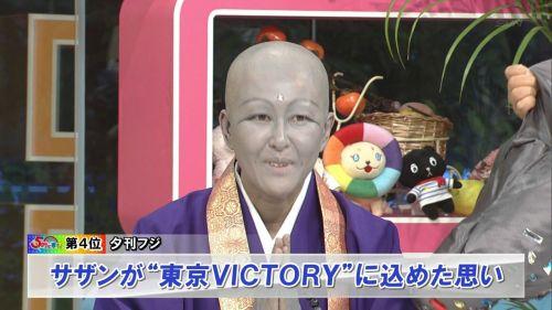 岡本夏生がTVでケツを丸出しにしちゃう破天荒熟女のエロ画像 126枚 No.59