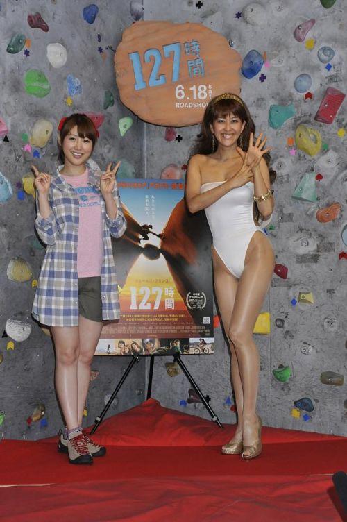 岡本夏生がTVでケツを丸出しにしちゃう破天荒熟女のエロ画像 126枚 No.105