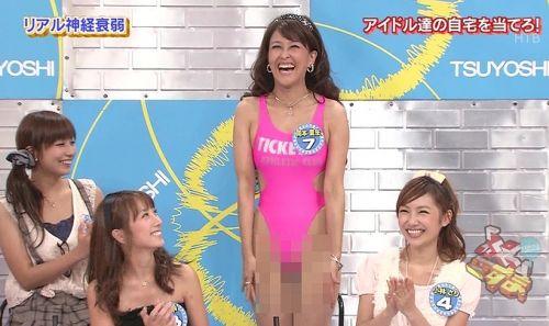 岡本夏生がTVでケツを丸出しにしちゃう破天荒熟女のエロ画像 126枚 No.106