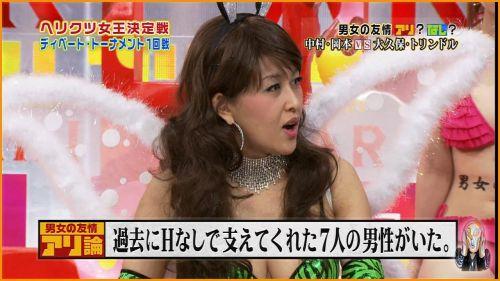 岡本夏生がTVでケツを丸出しにしちゃう破天荒熟女のエロ画像 126枚 No.108