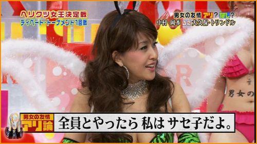 岡本夏生がTVでケツを丸出しにしちゃう破天荒熟女のエロ画像 126枚 No.109