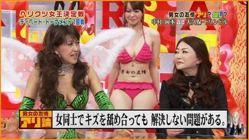 岡本夏生がTVでケツを丸出しにしちゃう破天荒熟女のエロ画像 126枚 No.110