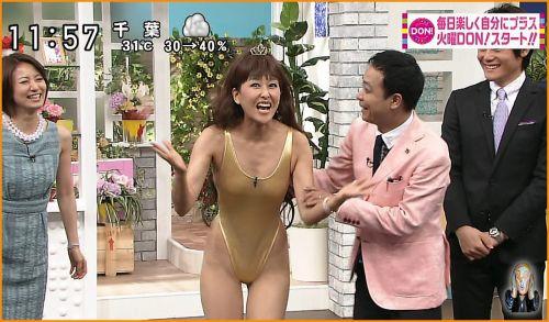 岡本夏生がTVでケツを丸出しにしちゃう破天荒熟女のエロ画像 126枚 No.111