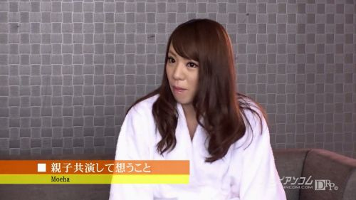 松本まりな・萌芭 実の母娘がセックス共演!ガチ親子丼AV女優エロ画像 261枚 No.10