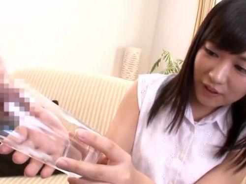 さくらみゆき 現役女子大生でアナウンサー志望の清楚なAV女優エロ画像 82枚 No.1