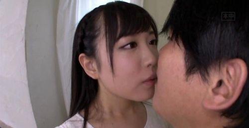 さくらみゆき 現役女子大生でアナウンサー志望の清楚なAV女優エロ画像 82枚 No.66