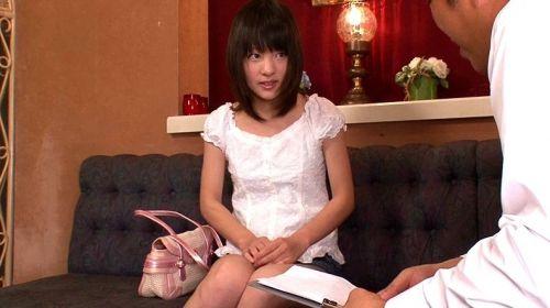 あべみかこ童顔で幼いボディで見た目がJS級の貧乳AV女優エロ画像 238枚 No.67