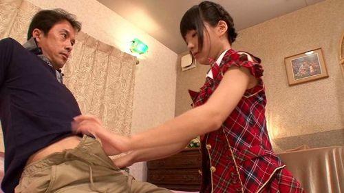 あべみかこ童顔で幼いボディで見た目がJS級の貧乳AV女優エロ画像 238枚 No.77