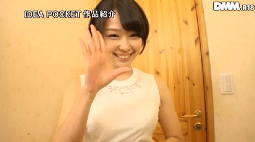 堀北さくら(ほりきたさくら)黒髪美少女のショートカットAV女優のエロ画像 75枚 No.11