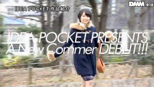 堀北さくら(ほりきたさくら)黒髪美少女のショートカットAV女優のエロ画像 75枚 No.42