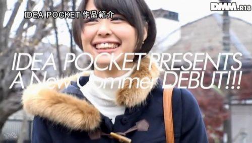 堀北さくら(ほりきたさくら)黒髪美少女のショートカットAV女優のエロ画像 75枚 No.44