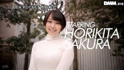 堀北さくら(ほりきたさくら)黒髪美少女のショートカットAV女優のエロ画像 75枚 No.45