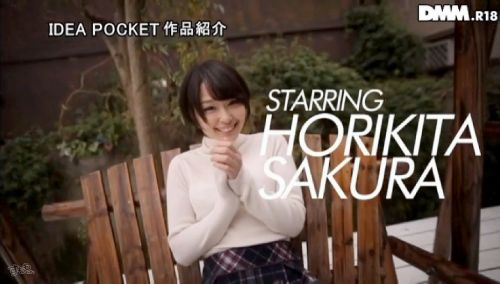 堀北さくら(ほりきたさくら)黒髪美少女のショートカットAV女優のエロ画像 75枚 No.46