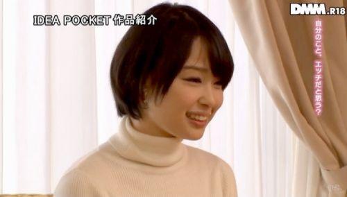 堀北さくら(ほりきたさくら)黒髪美少女のショートカットAV女優のエロ画像 75枚 No.48