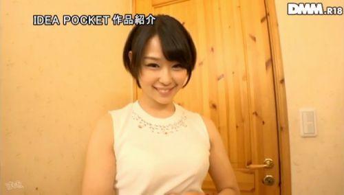 堀北さくら(ほりきたさくら)黒髪美少女のショートカットAV女優のエロ画像 75枚 No.72