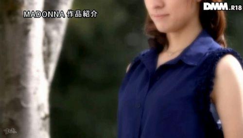 徳島えり(とくしまえり)元地方局アナウンサー人妻熟女AV女優のエロ画像 57枚 No.16