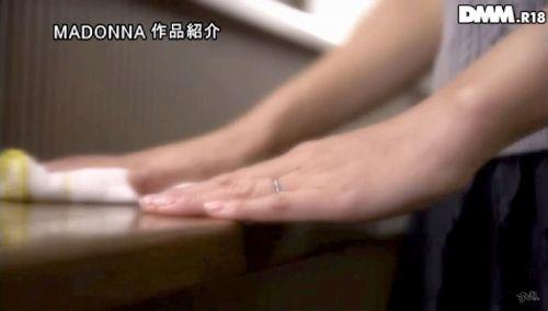 徳島えり(とくしまえり)元地方局アナウンサー人妻熟女AV女優のエロ画像 57枚 No.18