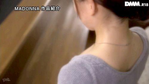 徳島えり(とくしまえり)元地方局アナウンサー人妻熟女AV女優のエロ画像 57枚 No.21