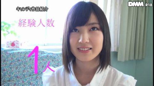 緒沢くるみ(おざわくるみ)清楚なお嬢様現役女子大生AV女優エロ画像 85枚 No.17