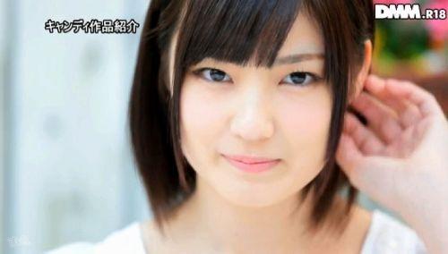 緒沢くるみ(おざわくるみ)清楚なお嬢様現役女子大生AV女優エロ画像 85枚 No.33