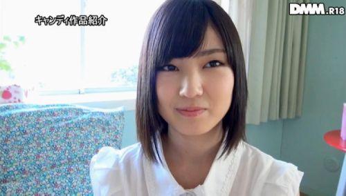 緒沢くるみ(おざわくるみ)清楚なお嬢様現役女子大生AV女優エロ画像 85枚 No.36