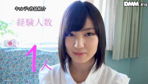 緒沢くるみ(おざわくるみ)清楚なお嬢様現役女子大生AV女優エロ画像 85枚 No.37