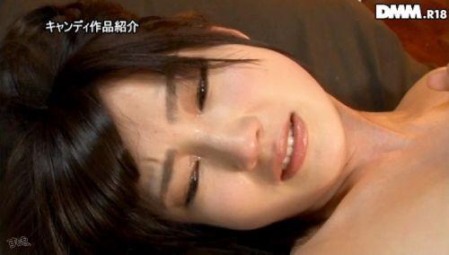 緒沢くるみ(おざわくるみ)清楚なお嬢様現役女子大生AV女優エロ画像 85枚 No.44