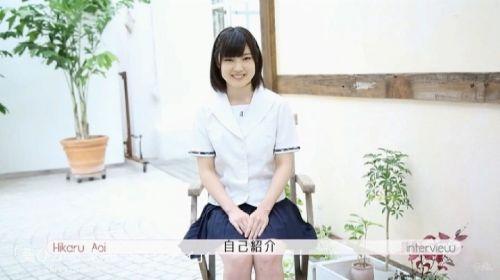 緒沢くるみ(おざわくるみ)清楚なお嬢様現役女子大生AV女優エロ画像 85枚 No.54