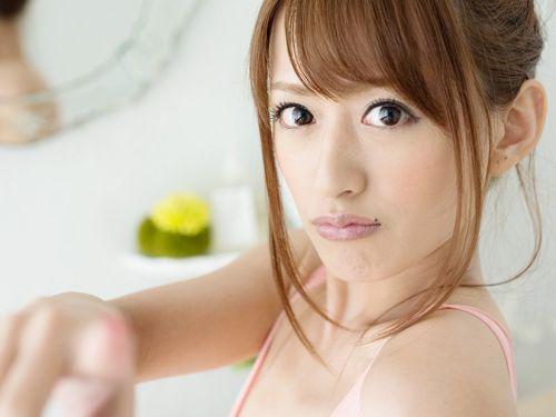 希島あいり(きじまあいり)スレンダーで瞳の大きい小顔AV女優エロ画像 92枚 No.22