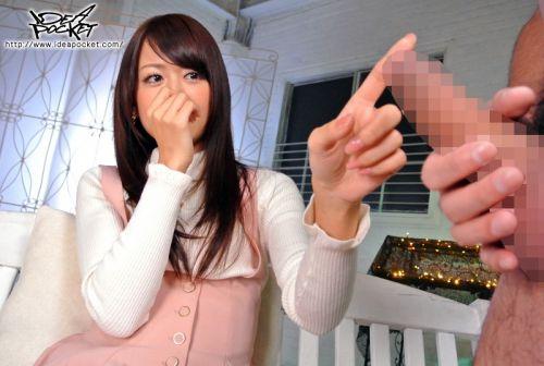 希島あいり(きじまあいり)スレンダーで瞳の大きい小顔AV女優エロ画像 92枚 No.45