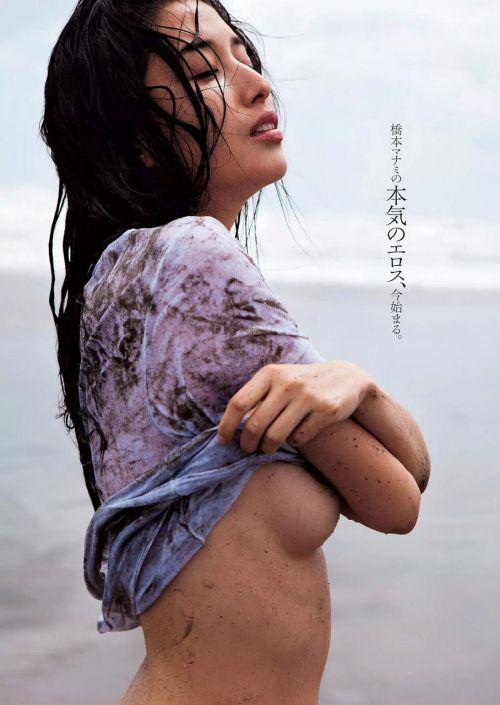 橋本マナミ 熟女なおっぱいや乳輪が見えちゃう激エロなヌード画像 91枚 No.7