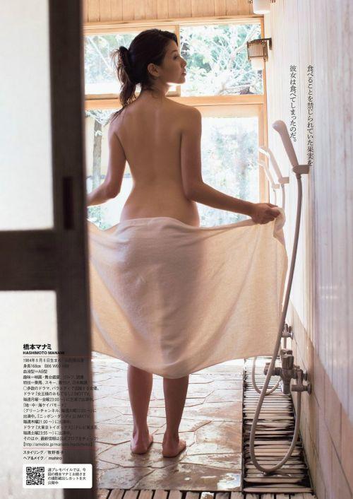橋本マナミ 熟女なおっぱいや乳輪が見えちゃう激エロなヌード画像 91枚 No.74