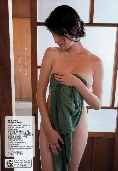 橋本マナミ 熟女なおっぱいや乳輪が見えちゃう激エロなヌード画像 91枚 No.76