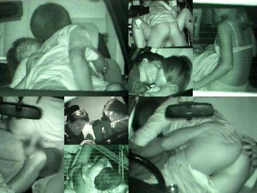 赤外線カメラでカーセックス中の素人カップルを盗撮したエロ画像まとめ 37枚 No.29
