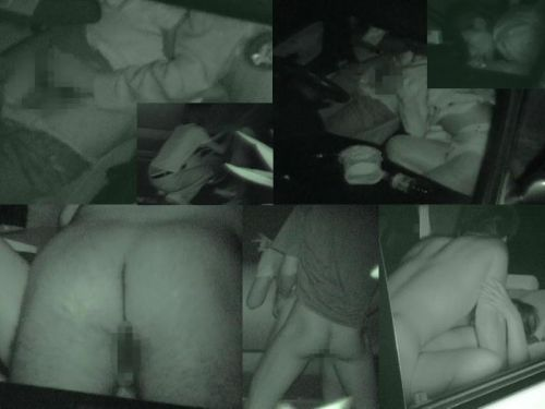 赤外線カメラでカーセックス中の素人カップルを盗撮したエロ画像まとめ 37枚 No.35