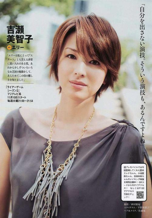 吉瀬美智子 綺麗でカッコ良すぎる熟女のヌードやイキ顔のエロ画像 182枚 No.29