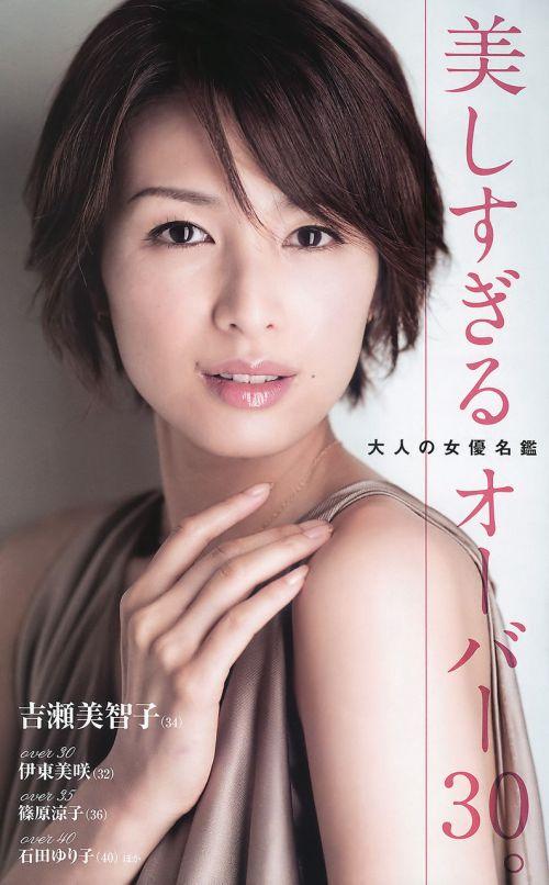 吉瀬美智子 綺麗でカッコ良すぎる熟女のヌードやイキ顔のエロ画像 182枚 No.42