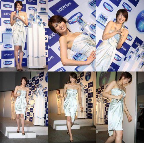 吉瀬美智子 綺麗でカッコ良すぎる熟女のヌードやイキ顔のエロ画像 182枚 No.49
