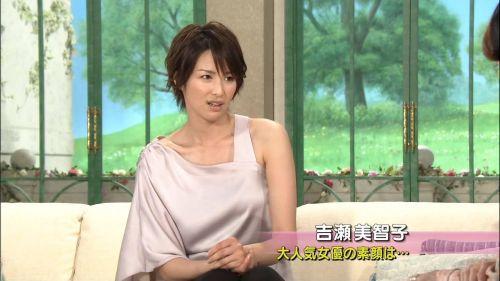 吉瀬美智子 綺麗でカッコ良すぎる熟女のヌードやイキ顔のエロ画像 182枚 No.65