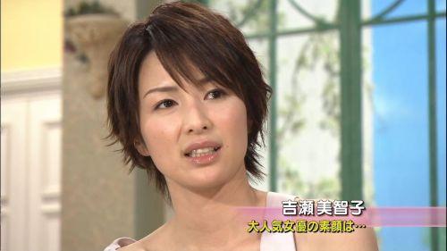 吉瀬美智子 綺麗でカッコ良すぎる熟女のヌードやイキ顔のエロ画像 182枚 No.86
