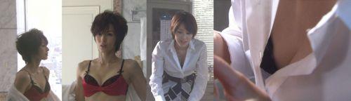 吉瀬美智子 綺麗でカッコ良すぎる熟女のヌードやイキ顔のエロ画像 182枚 No.90
