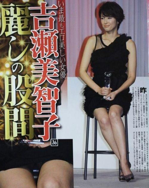吉瀬美智子 綺麗でカッコ良すぎる熟女のヌードやイキ顔のエロ画像 182枚 No.92