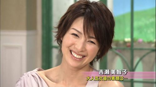 吉瀬美智子 綺麗でカッコ良すぎる熟女のヌードやイキ顔のエロ画像 182枚 No.93