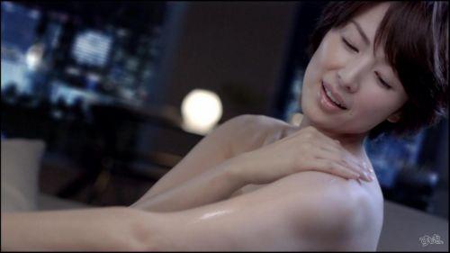 吉瀬美智子 綺麗でカッコ良すぎる熟女のヌードやイキ顔のエロ画像 182枚 No.102