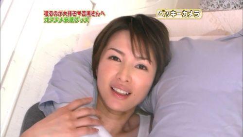 吉瀬美智子 綺麗でカッコ良すぎる熟女のヌードやイキ顔のエロ画像 182枚 No.112