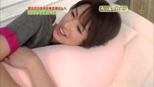 吉瀬美智子 綺麗でカッコ良すぎる熟女のヌードやイキ顔のエロ画像 182枚 No.116